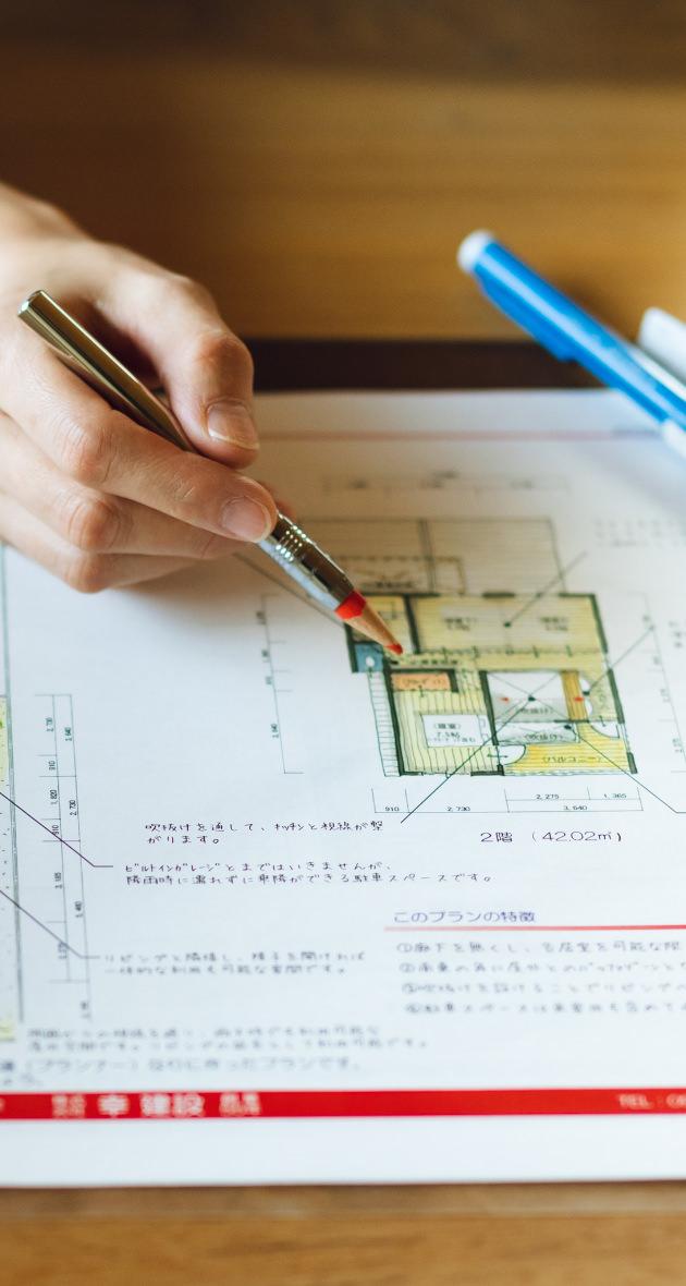 1 設計と施設